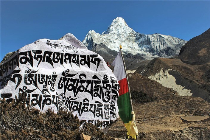 Nepal unique features - Amadablam at the backdrop